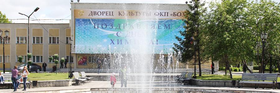 дворец культуры БОЗ